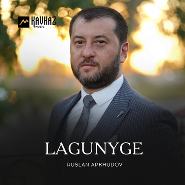 Ruslan Apkhudov. «Lagunyge»