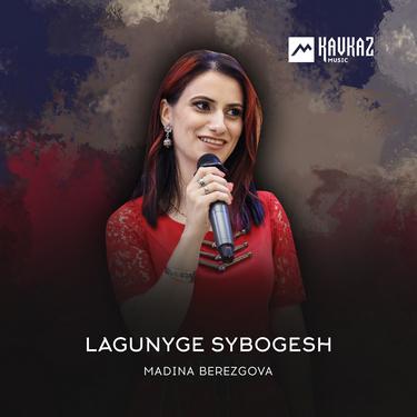 Madina Berezgova. «Lagunyge sybogesh»