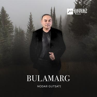 Nodar Gutsati. «Bulamarg»