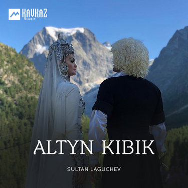 Sultan Laguchev. «Altyn kibik»