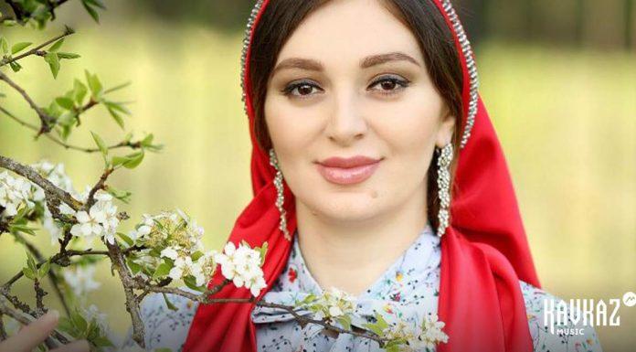 «Таулу къызма» - состоялась премьера шуточной песни в исполнении Алены Чабдаровой