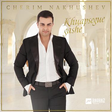 Cherim Nakhushev. «Khuapsegue gashe»