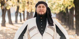 Песню «Я Черкес» презентовал Руслан Малаев