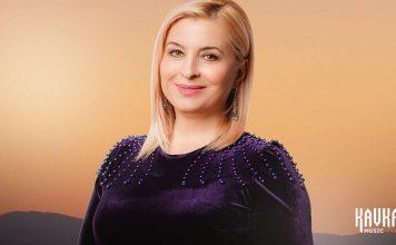 Светлана Тхагалегова выпустила альбом «О уинитl»