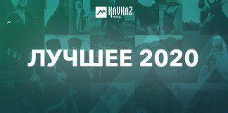 С Новым Годом! Лейбл «Kavkaz Music» подготовил сборники самых любимых кавказских праздничных мелодий и песен к празднику!