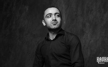 Мурат Гочияев выпустил песню «Тарала»