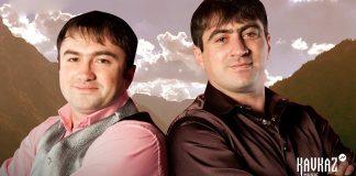Руслан и Рамазан Кайтмесовы выпустили песню «Шенджий»