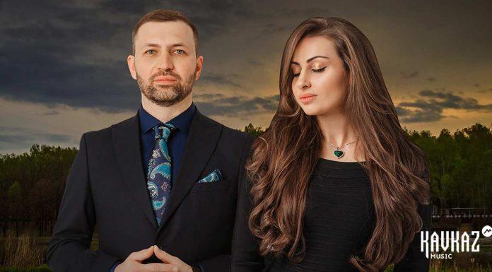 Состоялась премьера песни «Гъатхэ жэщ» Азамата Бекова и Ренаты Бесланеевой