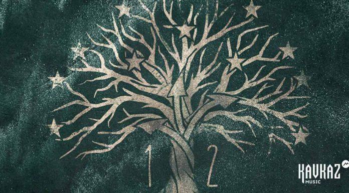 «12» - песня о единстве адыгских племен