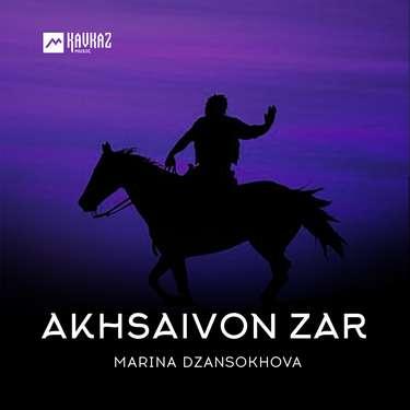 Marina Dzansokhova. «Akhsaivon zar»