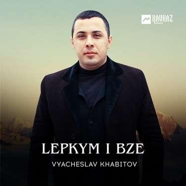 Vyacheslav Khabitov. «Leprym i bze»
