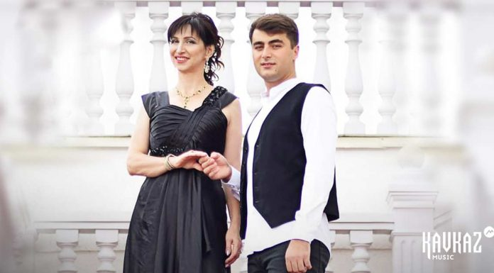 Премьера осетинской свадебной песни «Киндзахсавари зар»