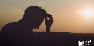 «Чов йи ахь сан дагна»: история коварства и любви