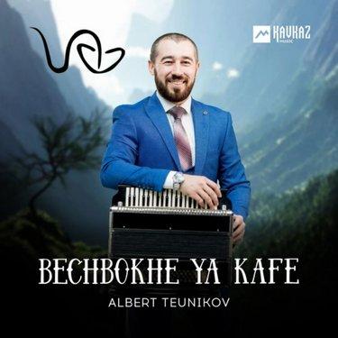 Albert Teunikov. «Bechbokhe ya kafe»