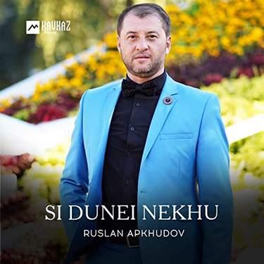 Ruslan Apkhudov. «Si dunei nekhu»