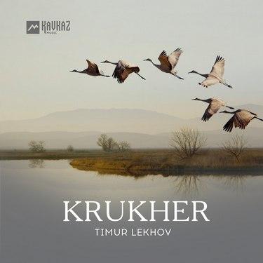 Timur Lekhov. «Krukher»