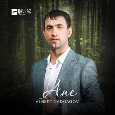 Albert Nadgagov. «Ane»