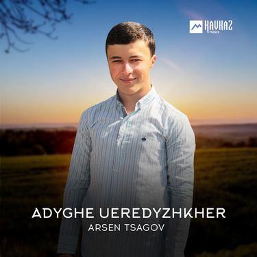 Arsen Tsagov. «Adyghe ueredyzhkher»