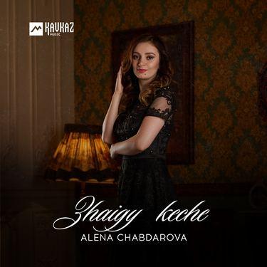Alena Chabdarova. «Zhaigy keche»