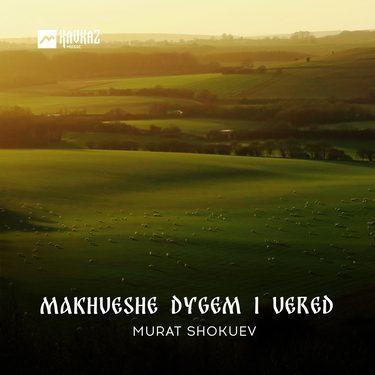 Murat Shokuev. «Makhueshe dygem I uered»