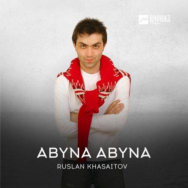 Ruslan Khasaitov. «Abyna, abyna»
