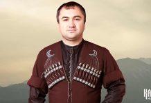 Руслан Кайтмесов спел песню аула Габукай
