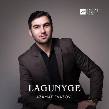 Azamat Evazov. «Lagunyge»