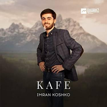 Imran Koshko. «Kafe»