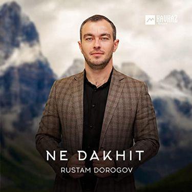 Rustam Dorogov. «Ne dakhit»