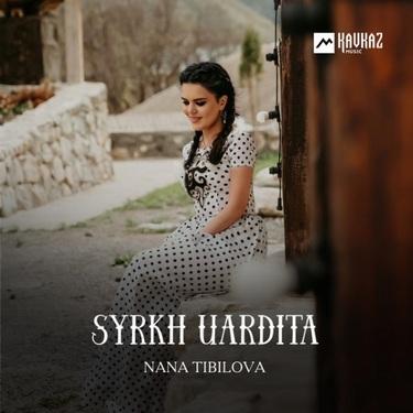 Nana Tibilova. «Syrkh uardita»