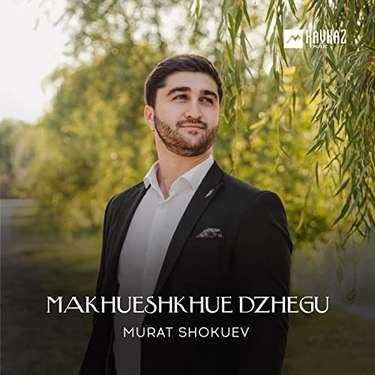 Murat Shokuev. «Makhueshkhue dzhegu»