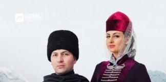 Азамат Беков, Рената Бесланеева. «Си адэ»